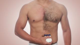 Arschhaare Entfernen Rasieren So Wirst Du Die Haare Am Po Los